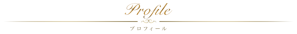 New 宮野 りおのプロフィールページ